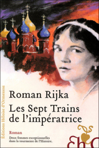 Sept trains de l imperatrice